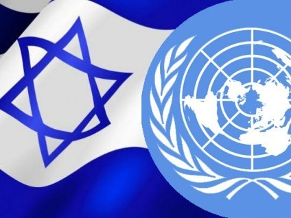 Even the UN condemns Israel